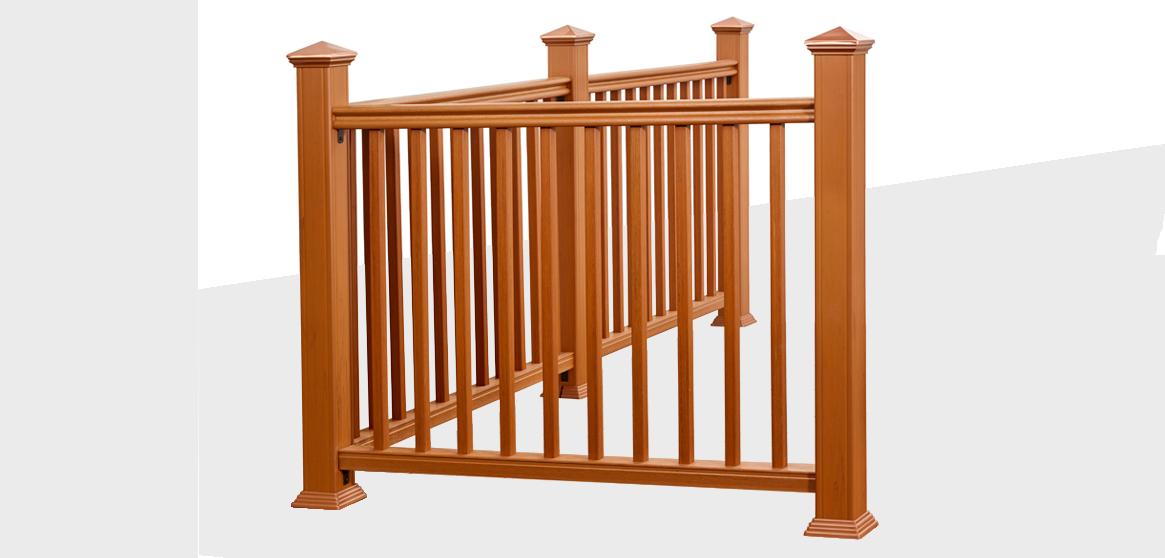 Aura railing